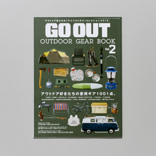 GO OUT, Outdoor Gear Book – Vol. 2